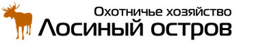 Охота в Беларуси - охотничье хозяйство Лосиный остров